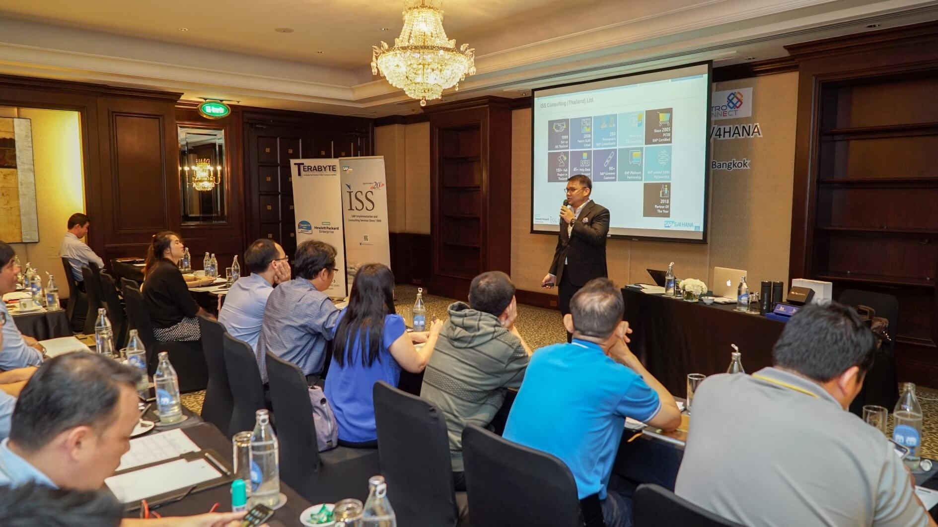 MCC Digital Transformation Event 2