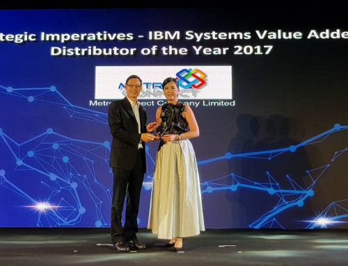"""MCC won """"Strategic Imperatives – IBM Systems Value Added Distributor of the Year 2017"""" Award"""