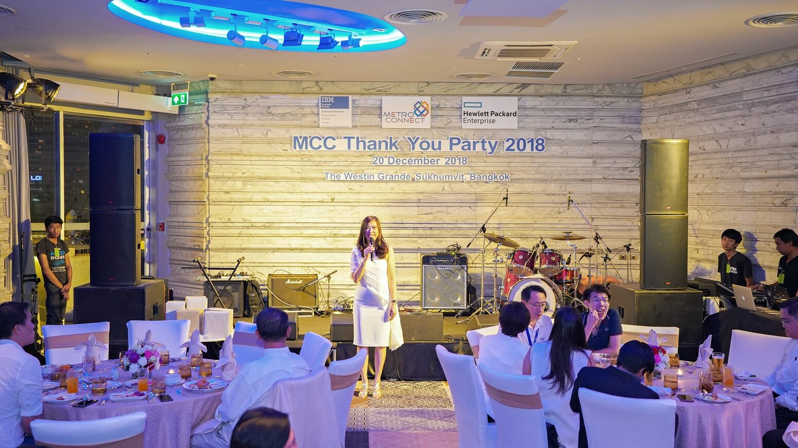 MCC-new-year-party-2018-2