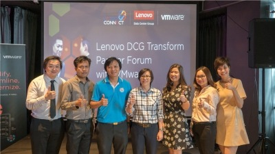 MCC-joined-Lenovo-DCG-thumbnail-mcc
